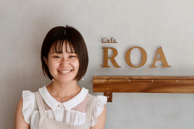 赤坂カフェ ROA(ロア)